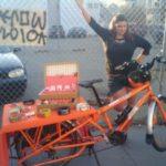 Велосипеды для бизнеса, велосипед для торговли
