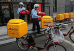 Велосипед для бизнеса, велосипед для перевозки