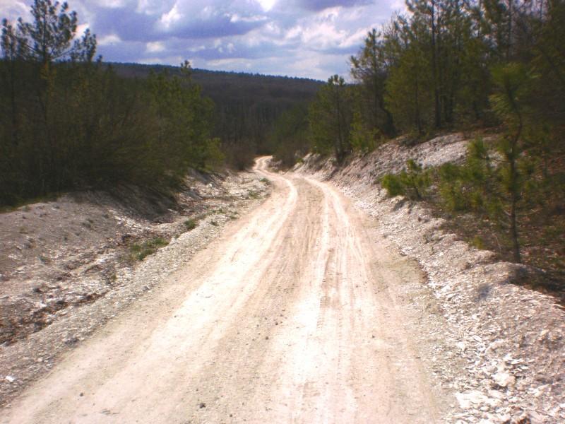 Крымская дорога.