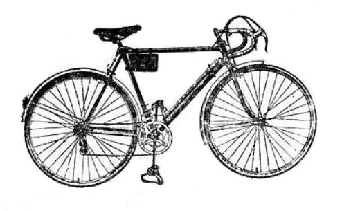 Спортивный велосипед В542.