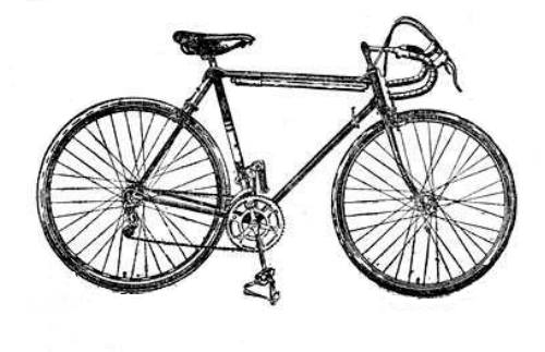 Спортивно - шоссейный велосипед В555.