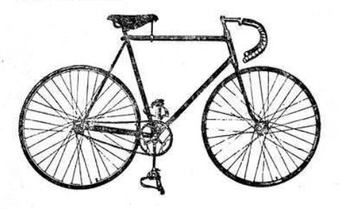 Спортивно - трековый велосипед В64.