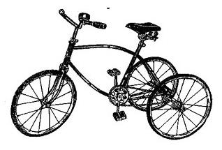 Детский комбинированный велосипед Д – 2.