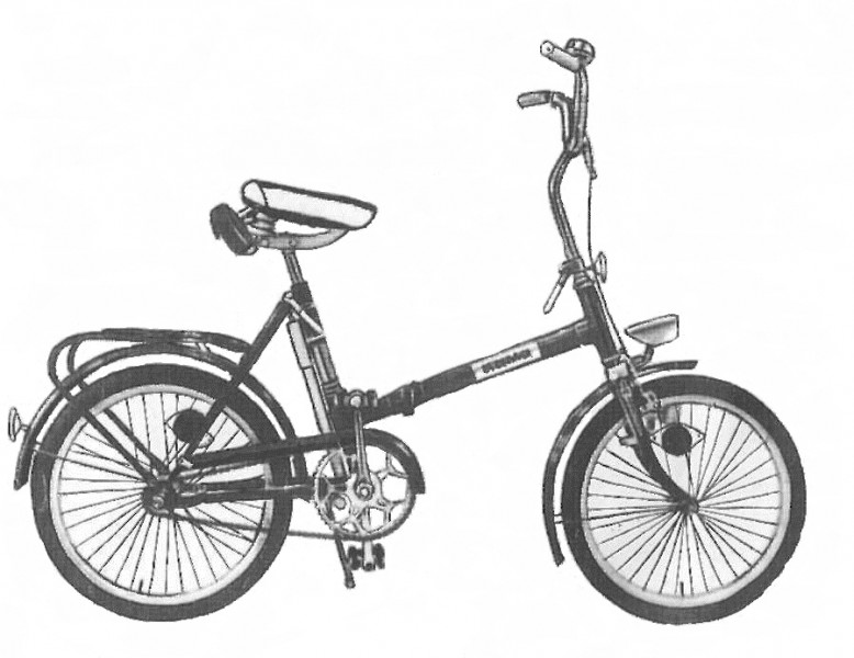 """Велосипед """"Кама"""" 113 - 613."""