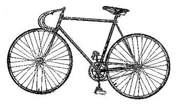 """Спортивно - трековый велосипед В-67И """"Спринт"""""""