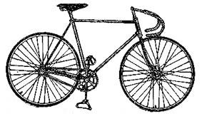 """Спортивно-трековый велосипед """"Метеор"""" В-68И."""