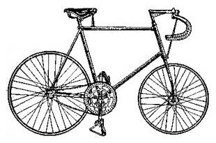 Спортивно-трековый велосипед В-600.