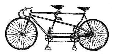 """Спортивно – трековый велосипед В 94 """"Тандем""""."""