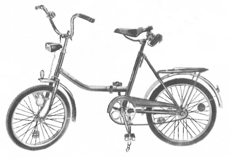 """Велосипед дорожный, складной """"Десна"""" 113 - 221."""