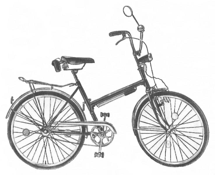"""Велосипед подростковый складной """"Рамбинас"""" 175 - 821."""