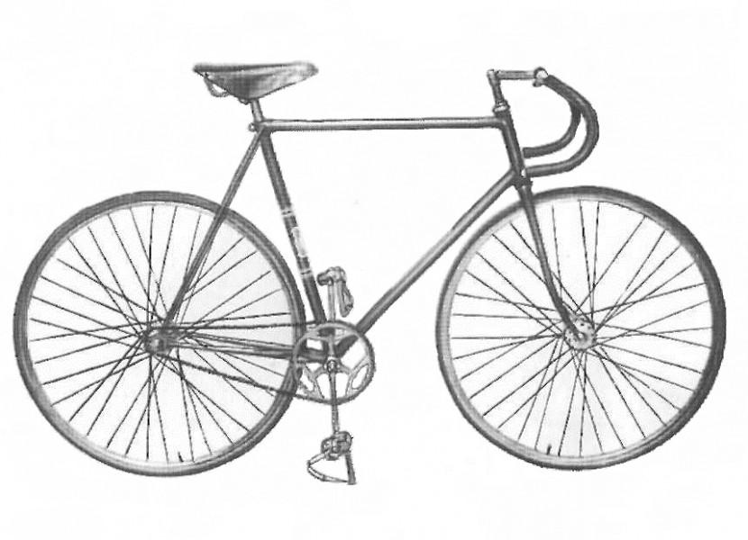 "Спортивно - трековый велосипед В156-421 ""Рекорд""."