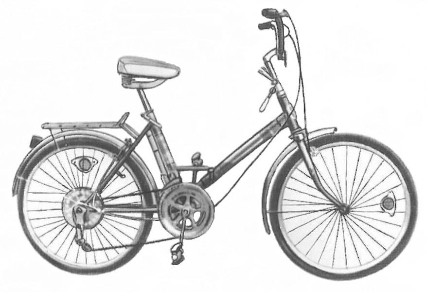 """Дорожный складной велосипед """"Салют - 5"""" 113 - 911."""