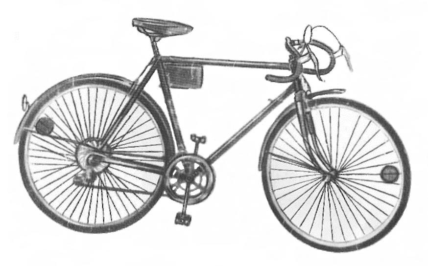 """Велосипед спортивно - туристический """"Спутник"""", модель В 153 - 424."""