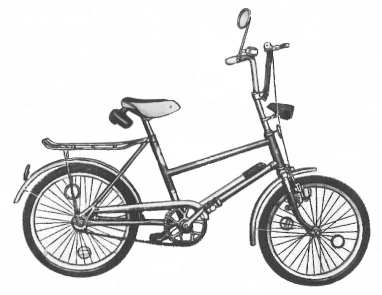 """Велосипед для подростков с открытой рамой 174-811 """"Дубиса""""."""