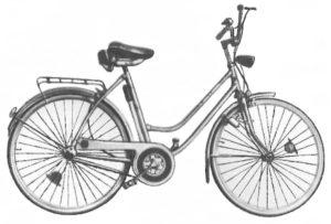 """Дорожный велосипед для взрослых """"Эстафета"""" 112- 521."""
