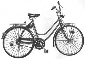 """Велосипед для взрослых дорожный с открытой рамой """"Прима"""" 111-522."""