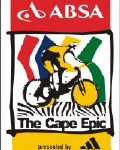 Кросс - кантри гонка Absa Cape Epic.