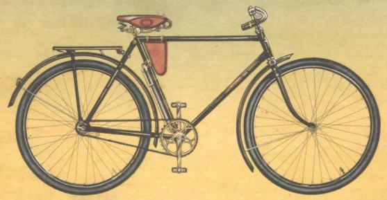 """Велосипед дорожный мужской """"Рига """"10."""