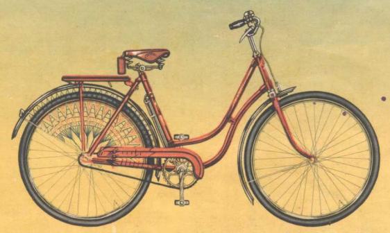 """Велосипед дорожный женский """"Рига """" 20."""