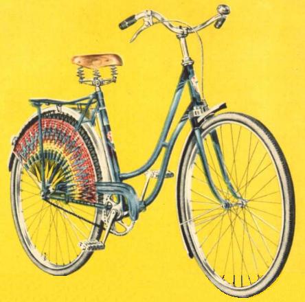 """Женский велосипед """"Рига"""" 26."""