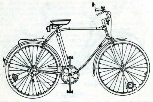 """Велосипед дорожный модель 111 - 533 """"Вираж""""."""