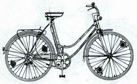 """Велосипед дорожный модель 112 - 523 """"Диана""""."""