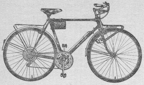 Велосипед спортивно – туристический 153-414.