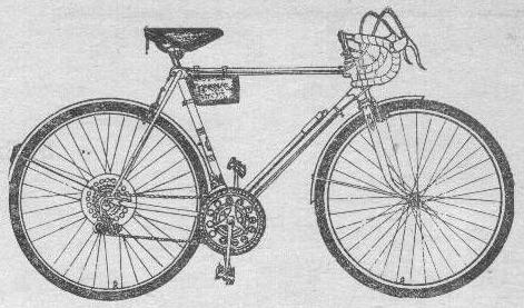 Велосипед спортивно – туристический 153-412.