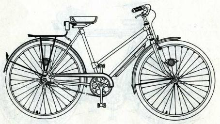Велосипед дорожный модель 112 - 512.