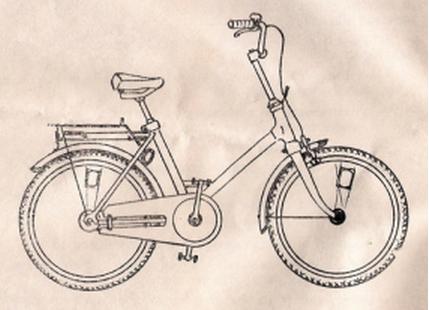 """Велосипед для взрослых 112-913 """"Таир""""."""