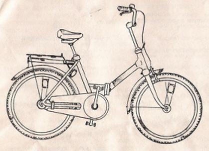 """Велосипед для взрослых 113-921 """"Альтаир""""."""