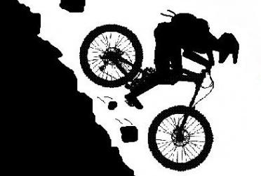 Накат велосипеда.
