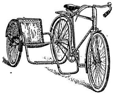 Детская прицепная коляска для велосипеда В-93.