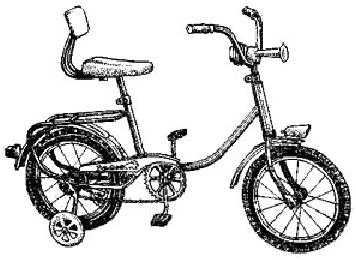 """Детский двухколесный велосипед В-623Л """"Зайка-Люкс""""."""