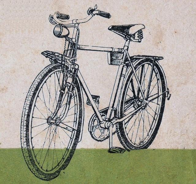 Дорожный велосипед В-138.