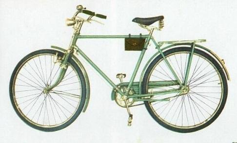 Велосипед для взрослых В-127