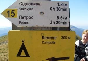Пеший поход в Карпаты - По Черногорскому хребту