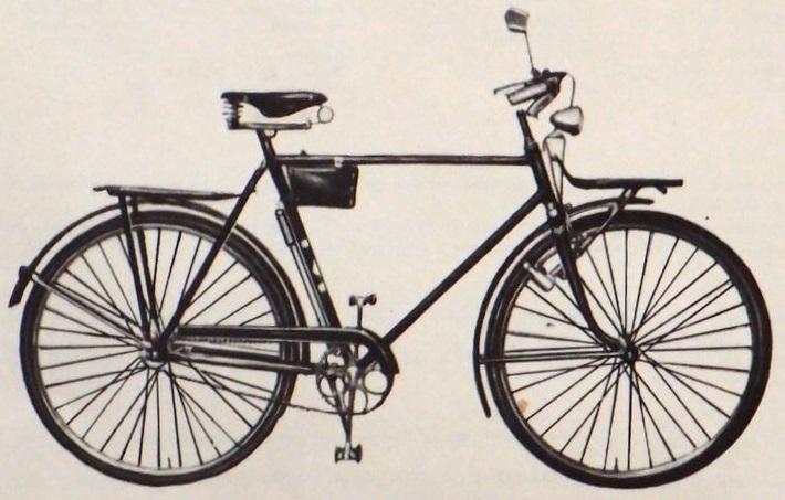 """Велосипед для взрослых ХВЗ 111-412 """"Украина"""""""