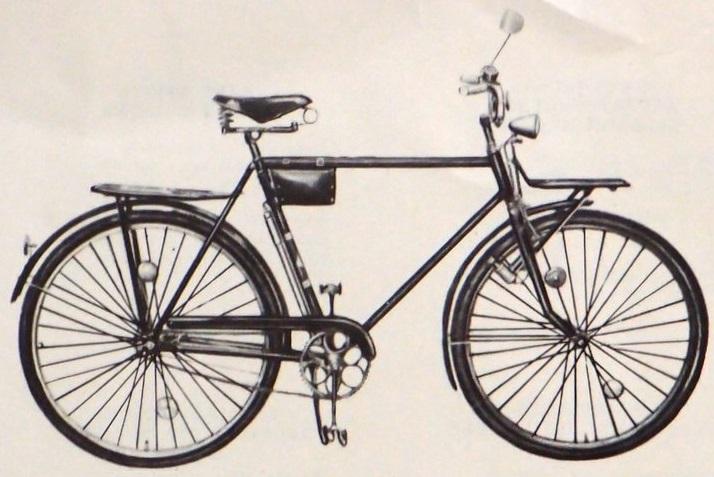 """Велосипед для взрослых ХВЗ 111-413 """"Украина"""""""