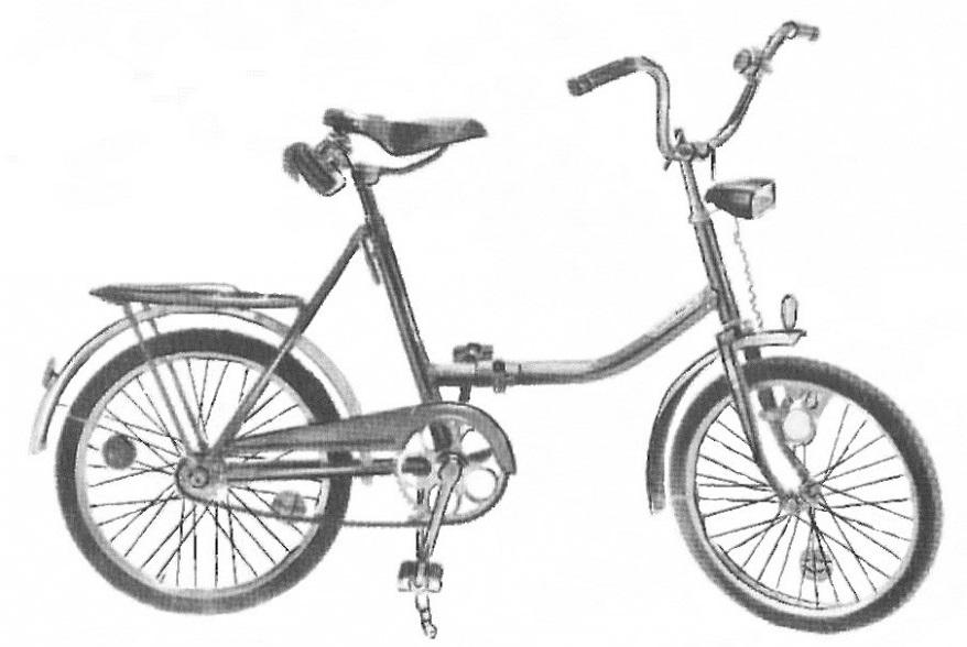"""Велосипед дорожный, складной ЖВЗ """"Десна"""" 113 – 221"""