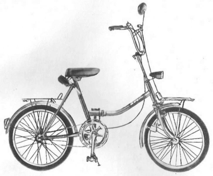 Велосипеды Минского велосипедного завода