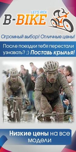 После поездки тебя перестали узнавать? Поставь крылья для велосипеда!