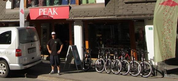 Удобная гостиница для велотуристов