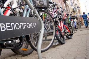 Как открыть свой бизнес - прокат велосипедов