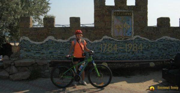 6 день велотура