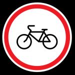 Езда на велосипеде по тротуарам.