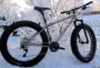 Fat bike - толстый велосипед.