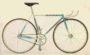 """Трековый велосипед """"Тахион""""."""