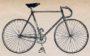 Спортивно-трековый велосипед В 63.