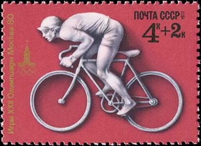 Каталог Советских велосипедов.